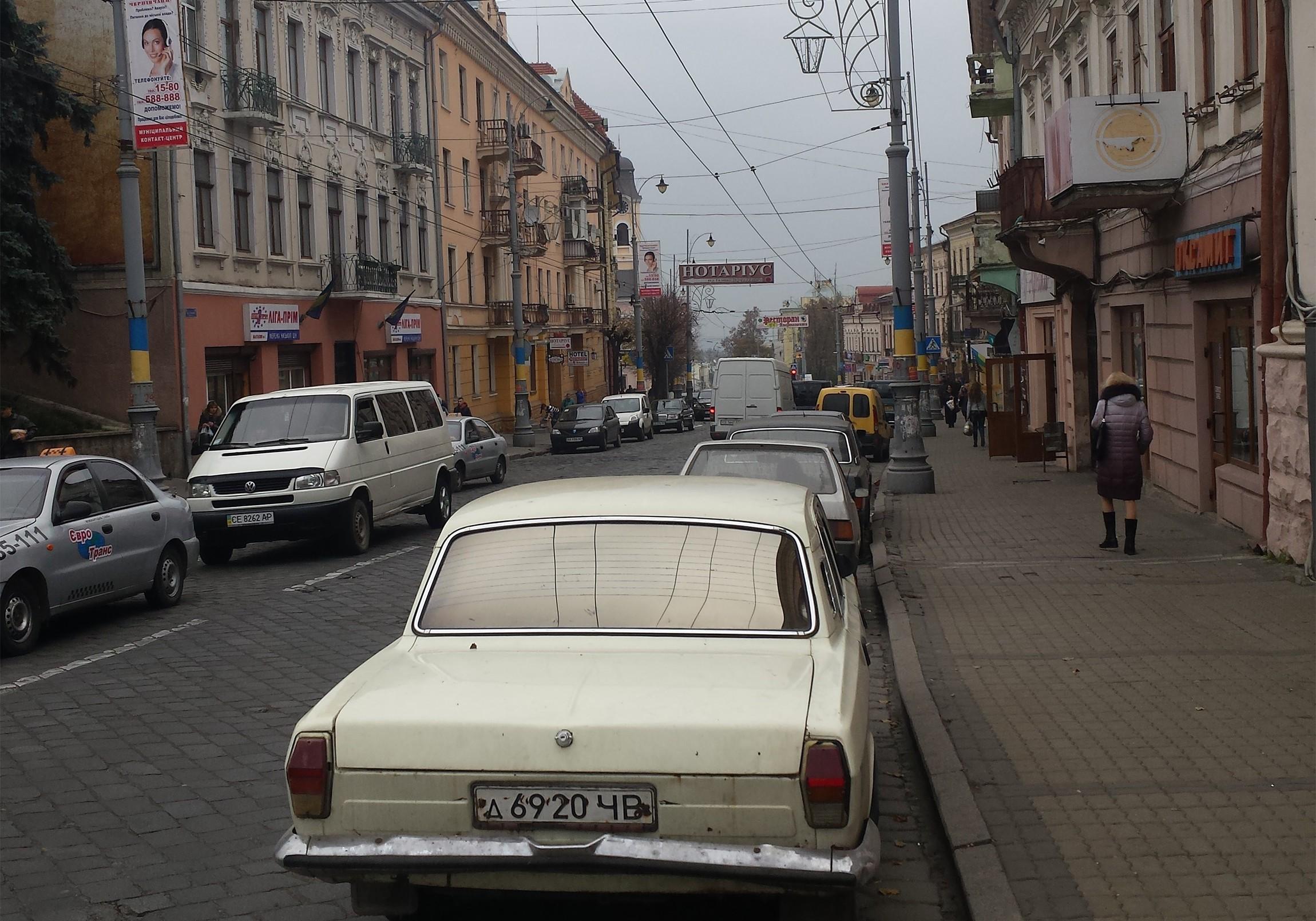 Straße mit Farben